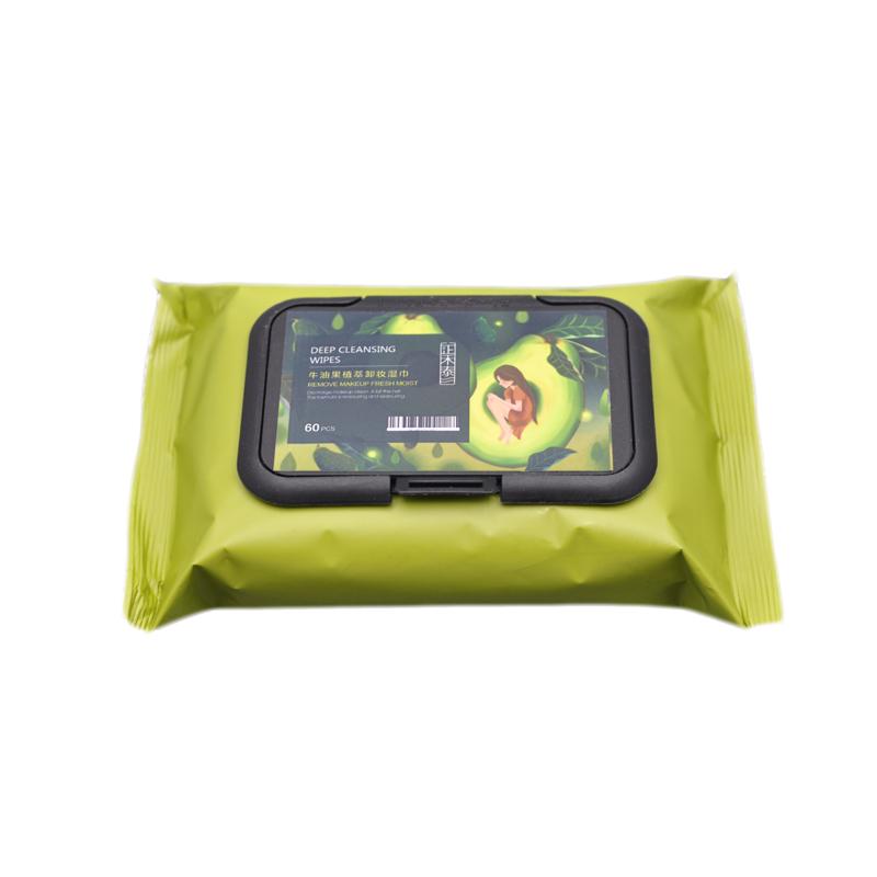 牛油果抽取式卸妆湿巾便携式湿纸巾