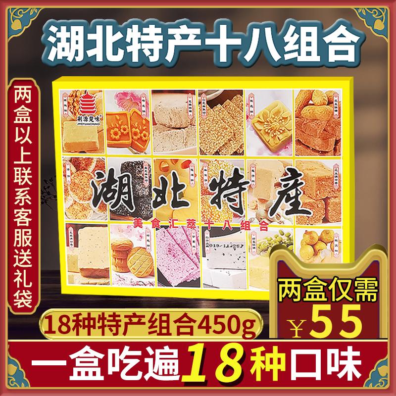 湖北武汉特产地方特色樱花酥手工老式传统点心糕点礼盒装零食小吃