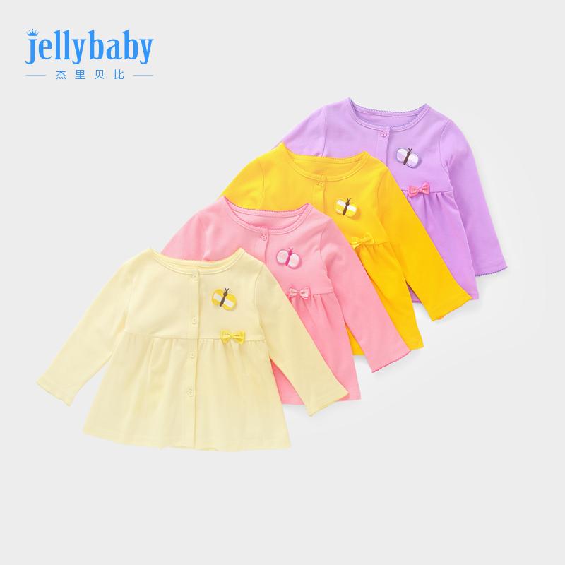 婴儿外套春秋薄款0一3岁2小女童开衫儿童幼儿洋气5女宝宝秋装上衣