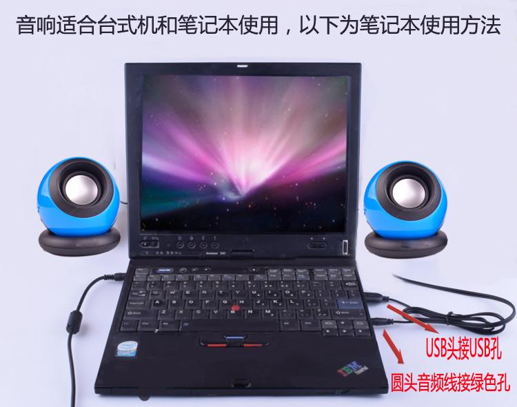 笔记本小音响台式电脑usb便携迷你家用多媒体重低音炮音箱对喇叭