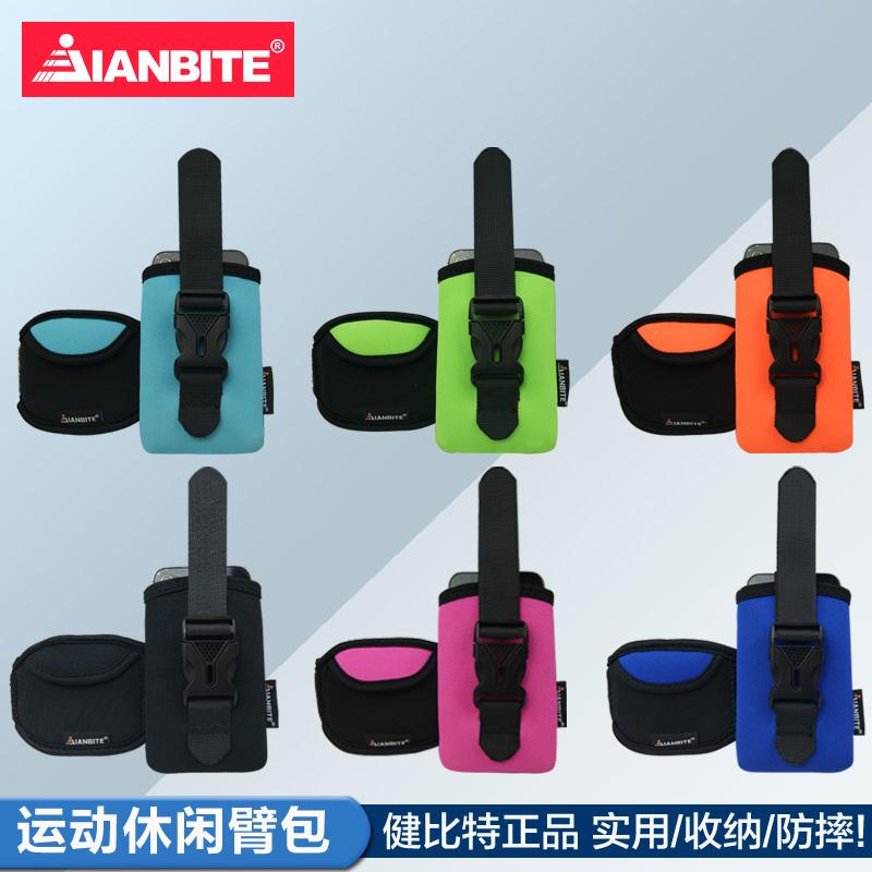 跑步手機臂包運動手機套男女臂袋腕包蘋果6plus7s華為5.5寸oppo