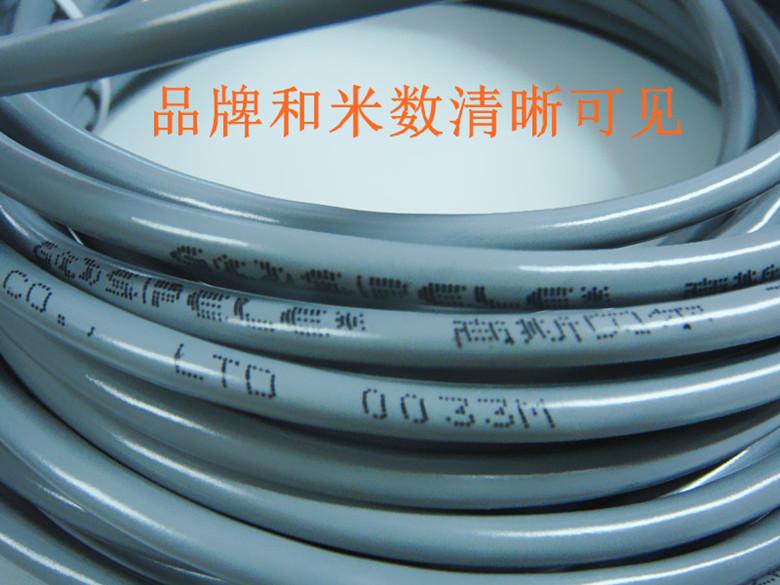 网线成品家用室内超高速25五类线1宽带电脑路由器网络连接30米40m