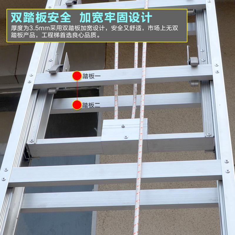 伸缩人字梯子工程梯铝合金加厚便携多功能升降梯4 6 8 10 12米
