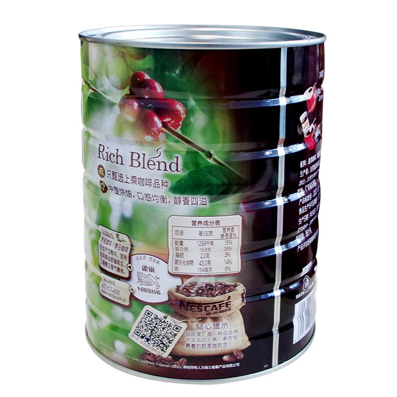 冲277杯Nestle雀巢醇品黑咖啡纯咖啡粉罐装500g速溶黑咖啡粉