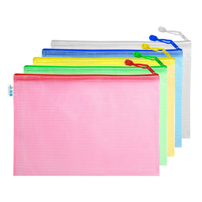 10个加厚A4文件袋透明网格拉链按扣袋a6文件夹A5资料册收纳档案袋定制档案盒