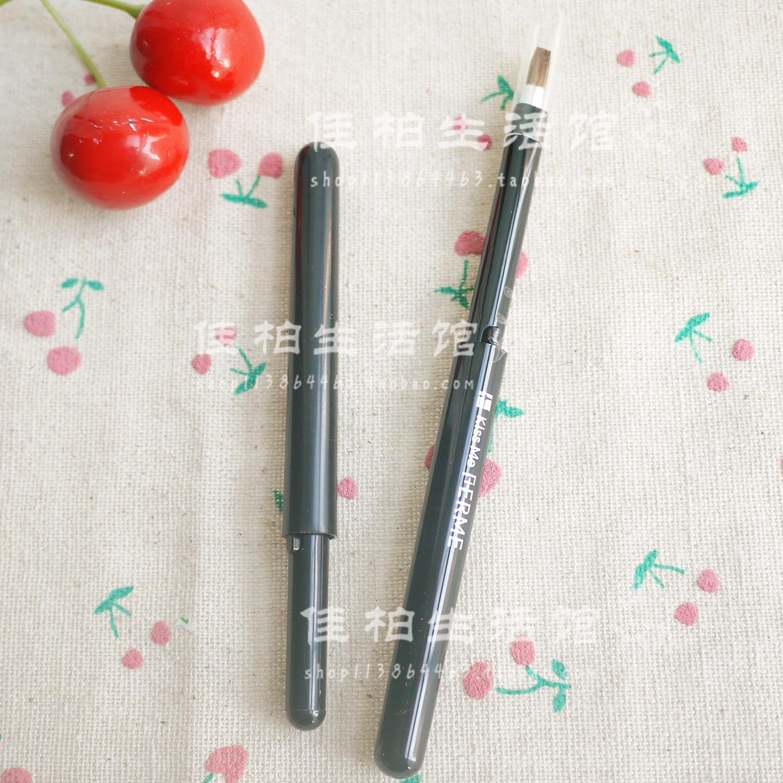 新款正品KISS ME/奇士美專業化妝刷化妝工具 便攜伸縮帶蓋 脣刷10
