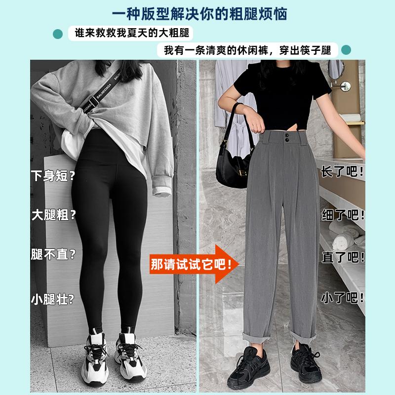 灰色西装裤女春秋冬高腰垂感宽松显瘦百搭哈伦萝卜休闲裤2020新款