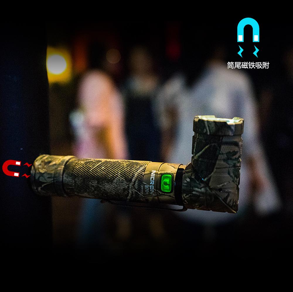 B70 充电强光手电筒白绿红三色光源防水带磁铁夹子转角手电 USB 耐朗