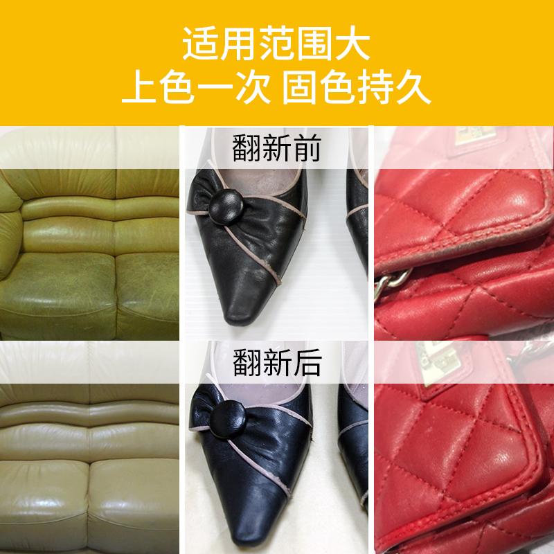 皮革染色剂修复补色剂皮具白鞋修补翻新改色包沙发皮鞋修补膏油漆