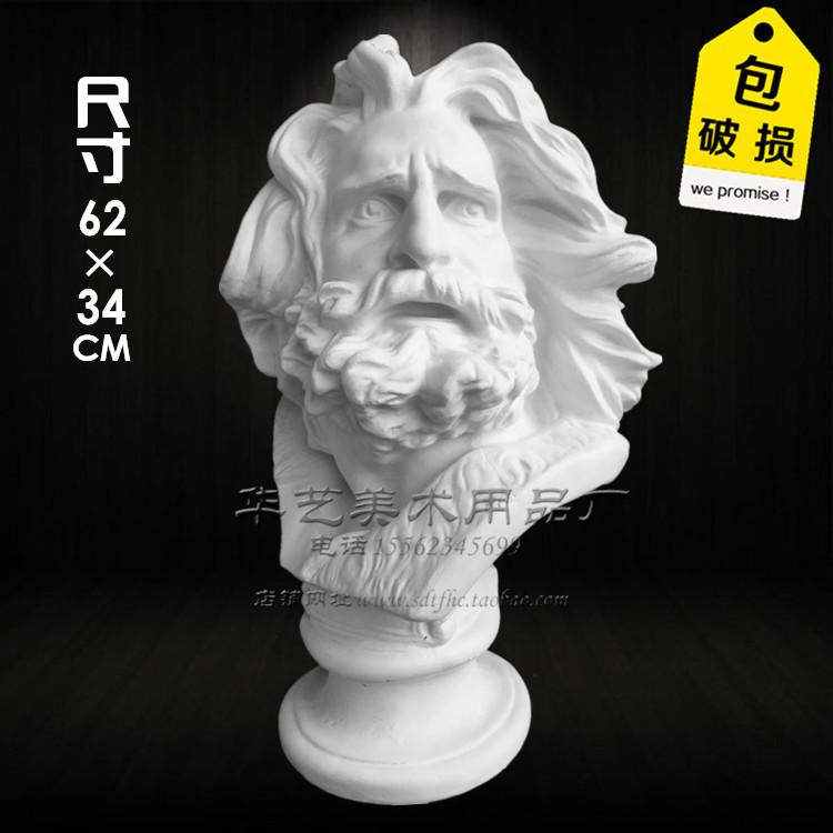 绘岳美术石膏人物头像马赛素描石膏像胜利者静物写生胸像器材批发