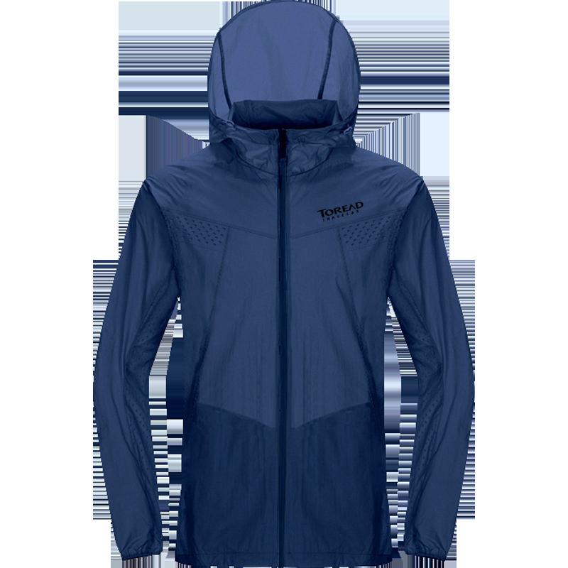 夏季新款皮膚衣男防紫外線戶外輕薄透氣防曬服女 2018 探路者