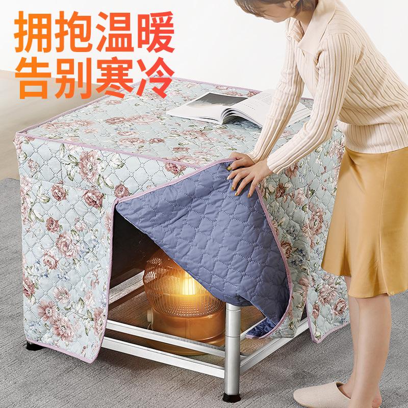 蓝语不锈钢烤火桌子家用正方形餐饭桌取暖多功能四方桌折叠烤火架