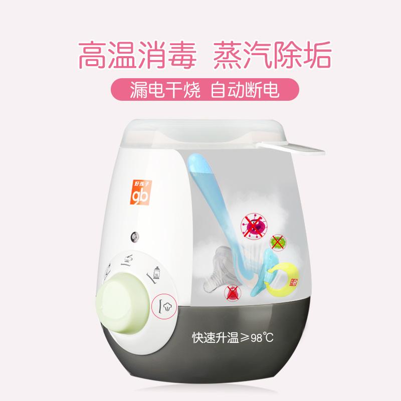 好孩子温奶器消毒器二合一热奶器恒温加热智能保温自动婴儿暖奶器