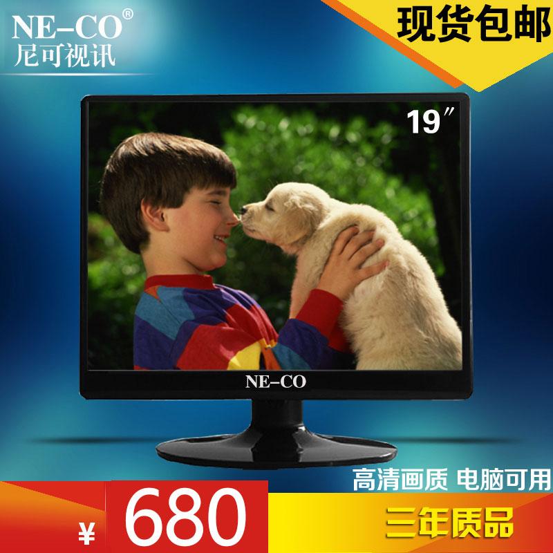 大华监控显示器19寸工业级液晶显示器16:9高清安防专用监视器