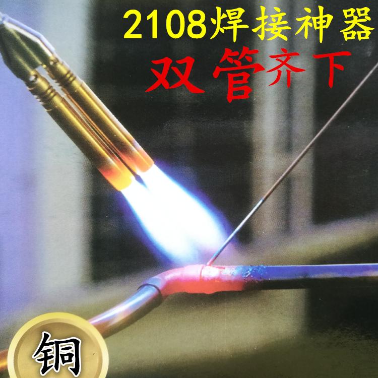 喷枪 喷火头全铜喷火嘴 空调焊接专用 卡式喷头点碳消毒喷火器