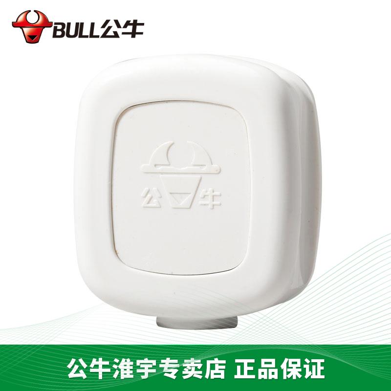 公牛插头三脚3脚电线接线三角大功率电源三孔空调GNT-10a/16A三项