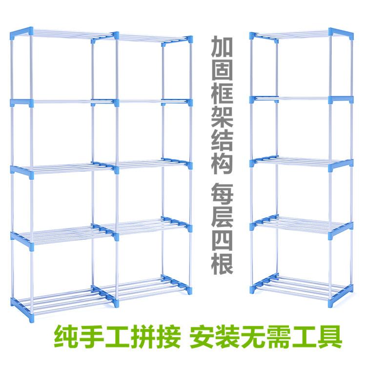 欧奈思 简易书架置物架 桌上桌面学生书柜多功能收纳储物柜架子