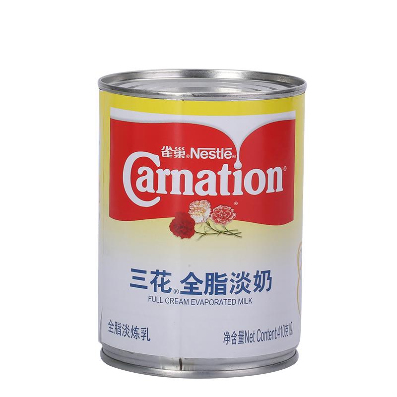 【雀巢三花全脂淡奶410克】港式丝袜奶茶调咖啡做甜点 烘焙原材料