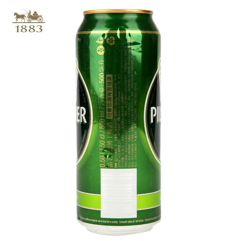 听啤酒整箱 24 500ml 德博进口干啤 原装进口啤酒 德国啤酒