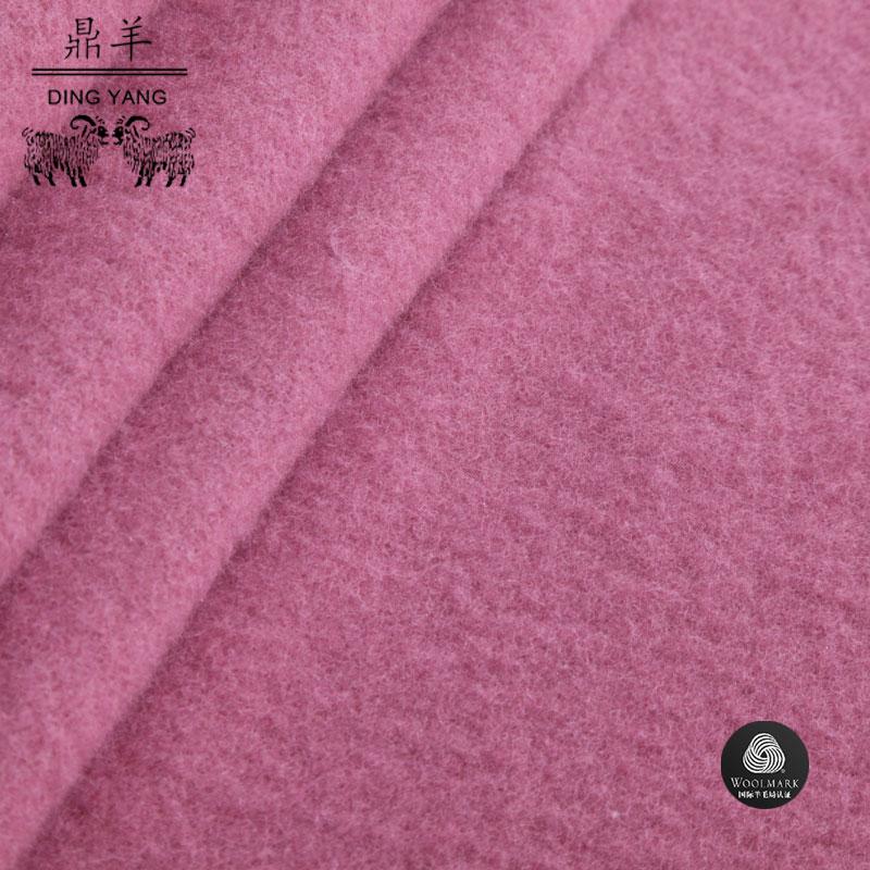 鼎羊澳洲羊毛单人盖毯加厚床上用品春秋冬季保暖办公室午睡空调毯