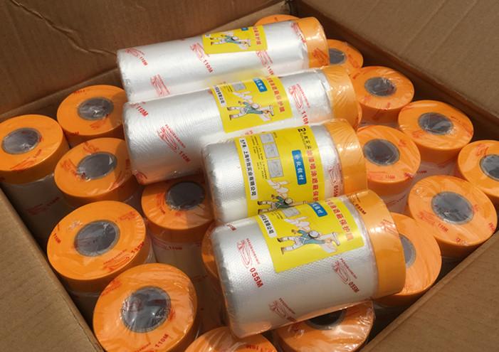 汽車噴漆家具裝修防護硅藻泥專用和紙 油漆涂料噴涂遮蔽膜保護膜