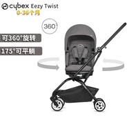 德国cybex eezy s+ plus/twist婴儿推车轻便折叠登机双向平躺伞车 (¥1499)