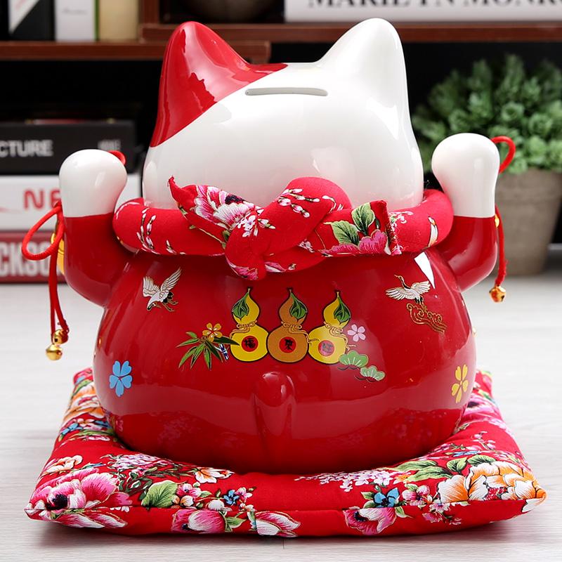 招财猫存钱罐大人大号陶瓷储蓄罐客厅家居摆件店铺开业礼品收银台