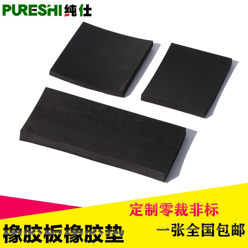 黑色工业优质橡皮橡胶板 耐油防滑耐磨缓冲橡胶垫 绝缘胶板绝缘35