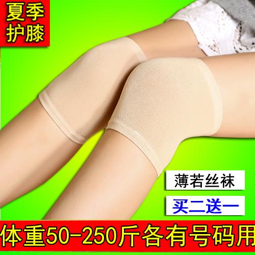 护膝盖保暖夏季超薄短袜套男女士空调房互漆关节防炎寒老寒腿护套