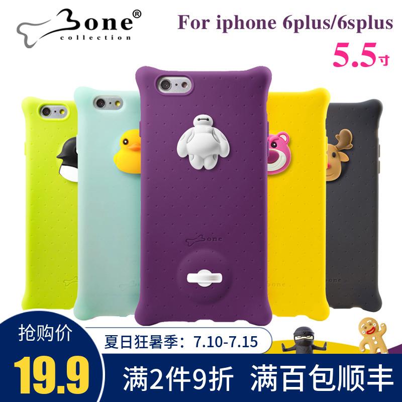 Bone iphone6plus手機殼蘋果6s矽膠iPhoneX保護套小鴨卡通防摔5.5