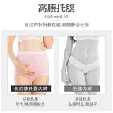 X-ray protective clothing maternity clothing silver fiber radiation-proof panties female pregnant office workers computer invisible inner bellyband
