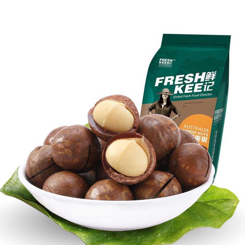 鲜记 澳洲夏威夷果220g*3袋零食当季坚果奶油味开口夏威果大颗粒