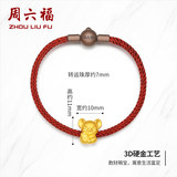 Saturday Fu Gold Transfer Beads 3D Hard Gold Bracelet Foot Gold Zodiac Rat Bracelet Pricing Ben Ming Year Beaded Genuine