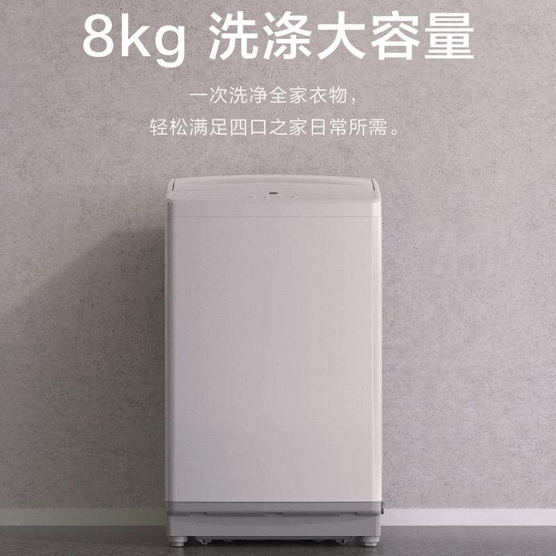 全自动波轮洗衣机小型家用脱水官网旗舰店 kg 公斤 8 小米米家 Redmi