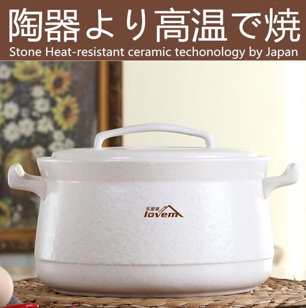 日本日式沙鍋白砂鍋大號大容量燉鍋陶瓷煲湯燉湯燃氣家用湯煲燉雞