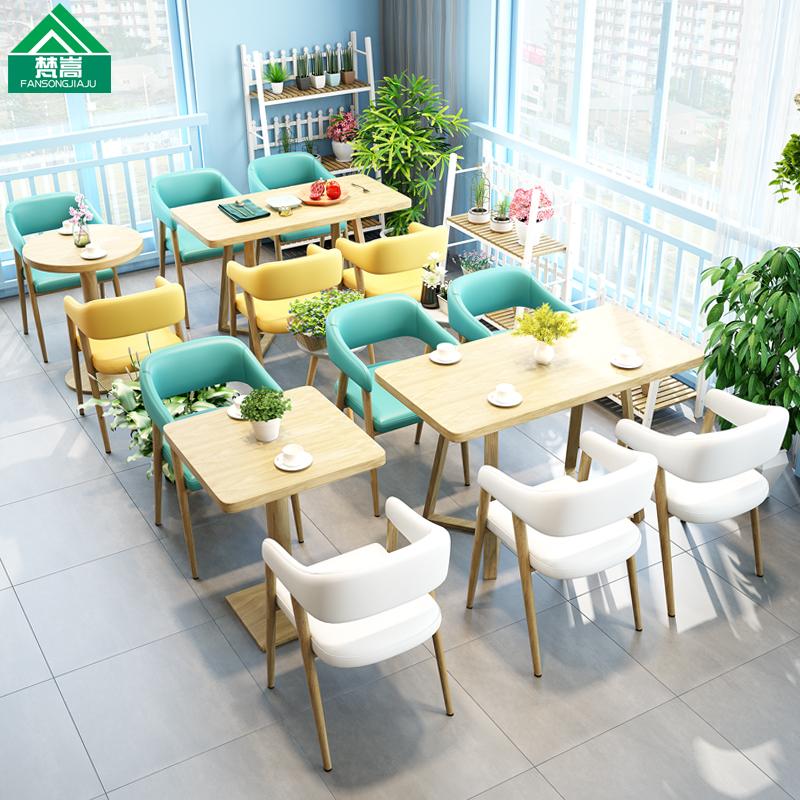 店快餐店餐饮休闲桌椅