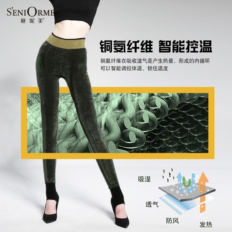 赛妮美保暖裤女加绒加厚一体裤式塑身修身显瘦收腹棉质踩脚打底裤