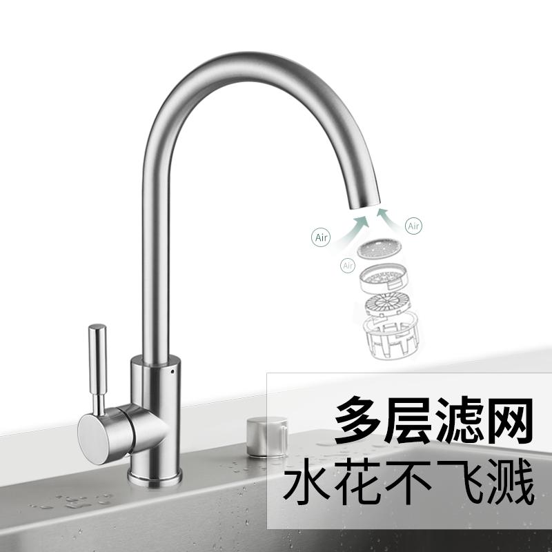 厨房水龙头冷热水槽家用单冷洗碗洗衣池不锈钢万向旋转洗菜盆龙头