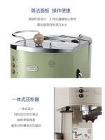 Delonghi/德龙 ECO310/311/ECP35.31家用泵压意式半自动花式咖啡 (¥1099)