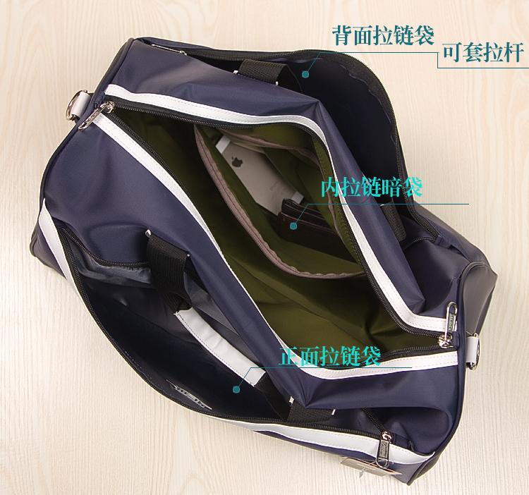 简诗曼旅游包手提旅行包大容量防水可折叠行李包男旅行袋出差女士