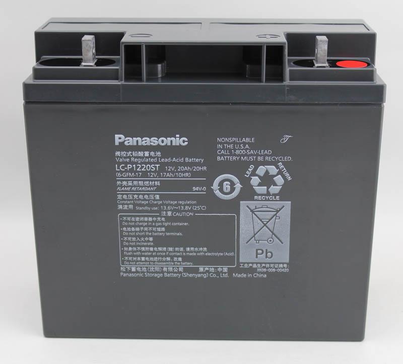 正品 松下12V20AH 免维护蓄电池UPS专用 松下 LC-P1220ST 保一年