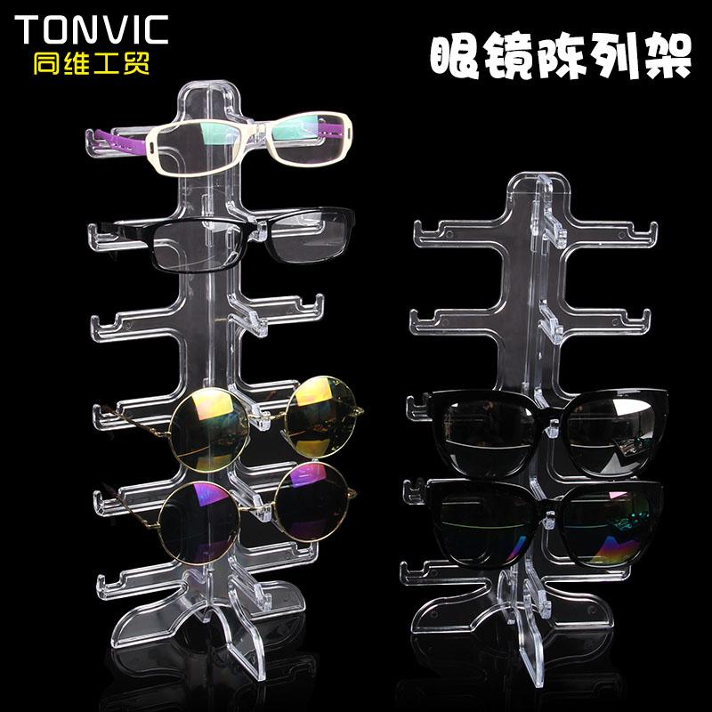 塑料眼镜展示架 太阳眼镜陈列收纳摆放装饰道具 挂墨镜的眼睛架子