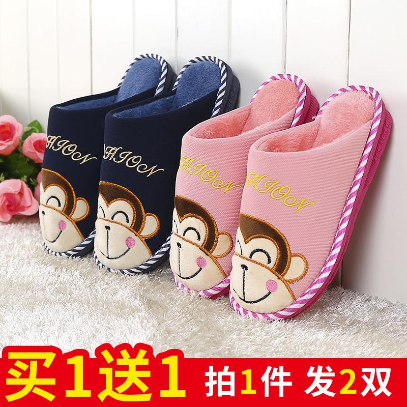 買一送一冬季可愛家居家用情侶防滑厚底棉拖鞋女室內保暖毛毛拖鞋