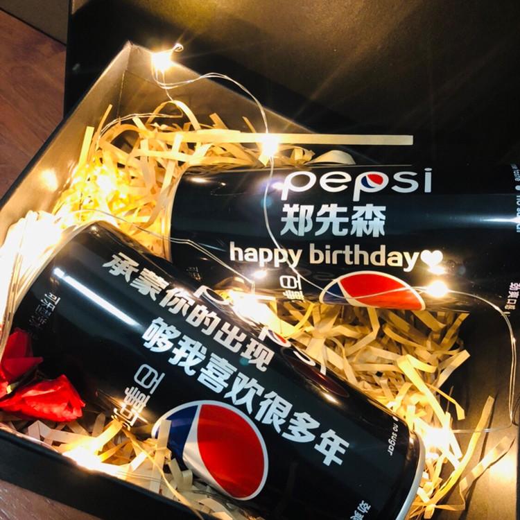 抖音同款可口可乐定制易拉罐刻字网红饮料520情人节 男生生日礼物【图3】