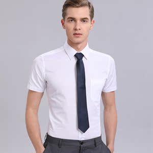 男短袖免烫抗皱职业商务衬衫