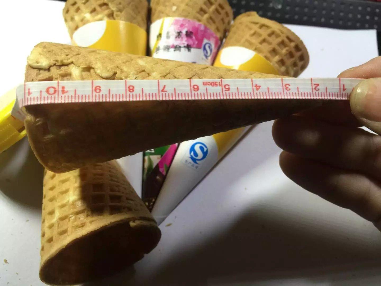 加厚23°冰淇淋脆皮筒华夫蛋筒壳冰激凌蛋托蛋卷甜筒商用珍宝雪糕