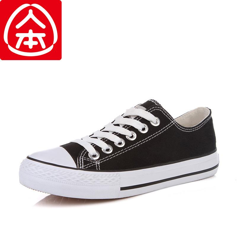 人本经典帆布鞋秋季透气男鞋情侣低帮布鞋韩版休闲板鞋网红鞋子潮