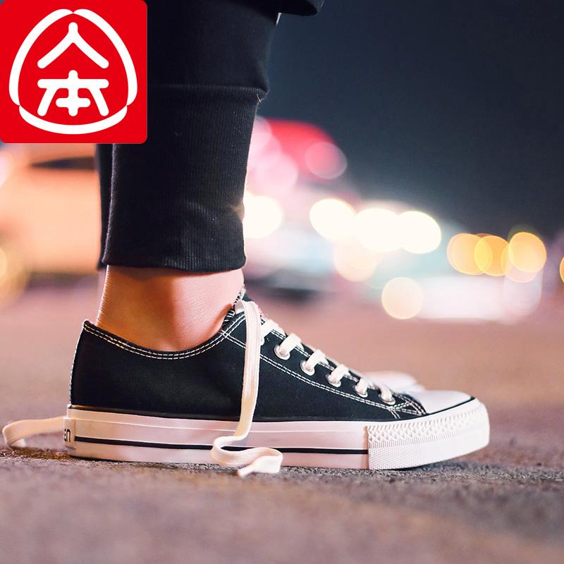 人本經典帆布鞋夏季透氣男鞋情侶低幫布鞋韓版休閒板鞋網紅鞋子潮