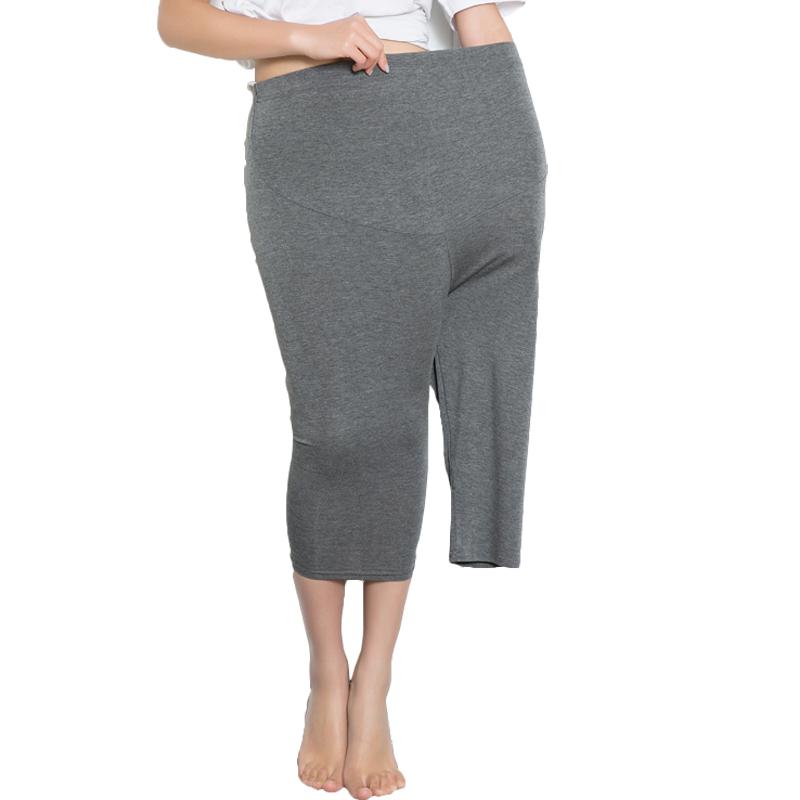 春夏孕妇装200斤胖MM加肥特大码孕妇七分裤薄款莫代尔托腹裤300斤