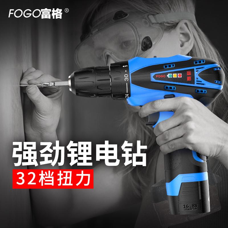 富格12V锂电钻充电式手钻小手枪钻电钻多功能家用电动螺丝刀电转